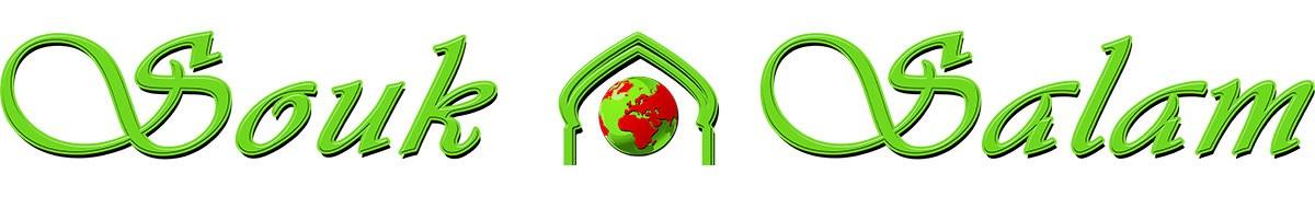 Boucherie Halal, produits Halal Toulouse, magasin Halal Toulouse